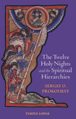 Book Cover for THE TWELVE HOLY NIGHTS AND THE SPIRITUAL HIERARCHIES