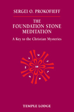 Book Cover for THE FOUNDATION STONE MEDITATION