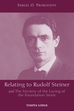 Book Cover for RELATING TO RUDOLF STEINER
