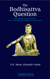 Book Cover for THE BODHISATTVA QUESTION