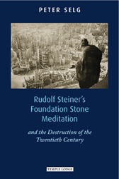 Book Cover for RUDOLF STEINER'S FOUNDATION STONE MEDITATION