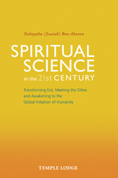 Book Cover for SPIRITUAL SCIENCE IN THE 21ST CENTURY